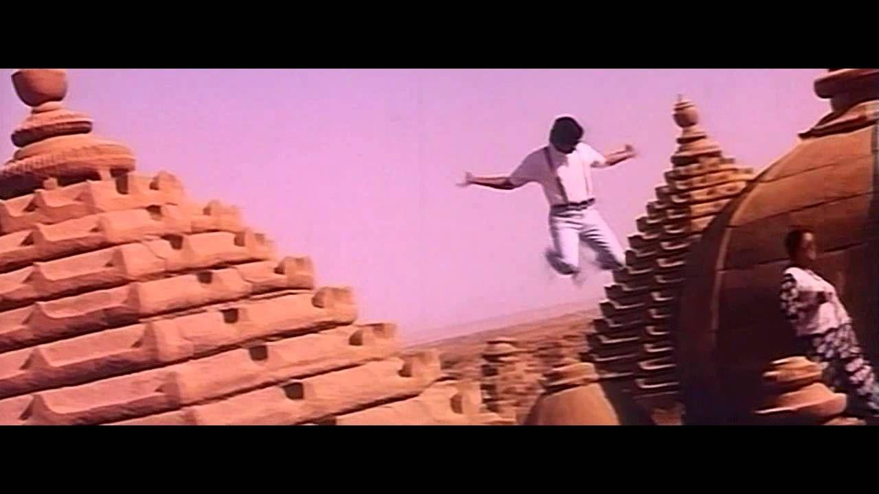 Pin On Vijay Cute Songs 90 S