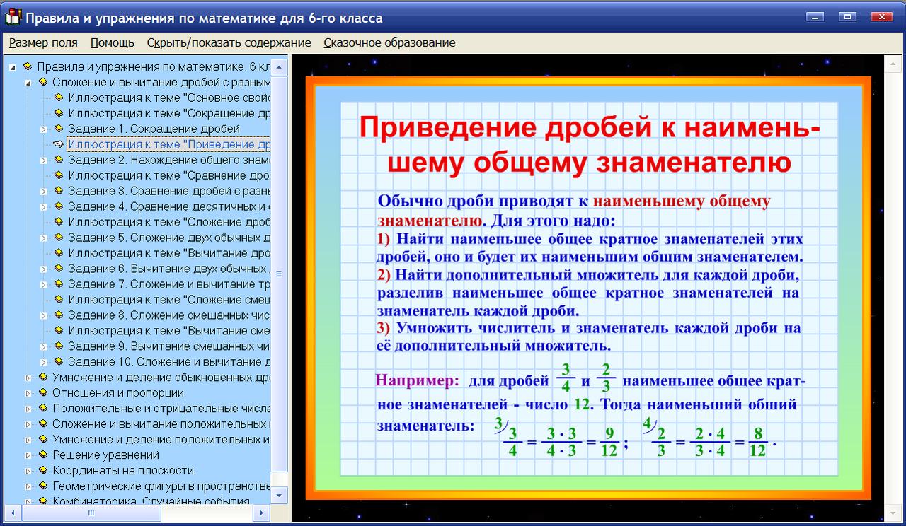 Задачник по химии 8-11 класс маршанова