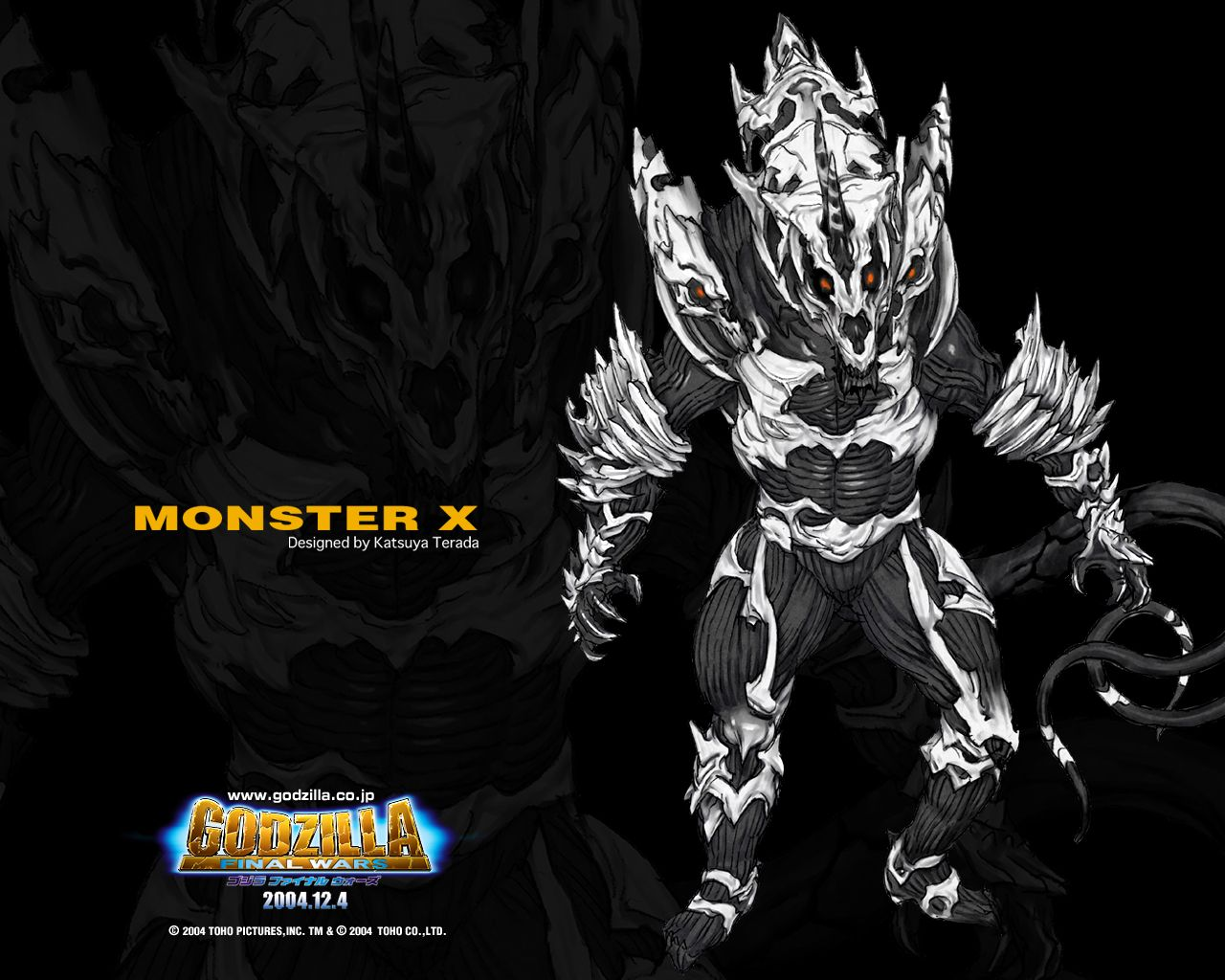 Monster X from GODZILLA FINAL WARS (2004) Godzilla
