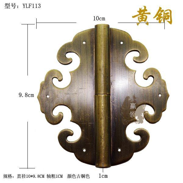 Ming y Qing herrajes para muebles dinastía pura bisagra de cobre ...