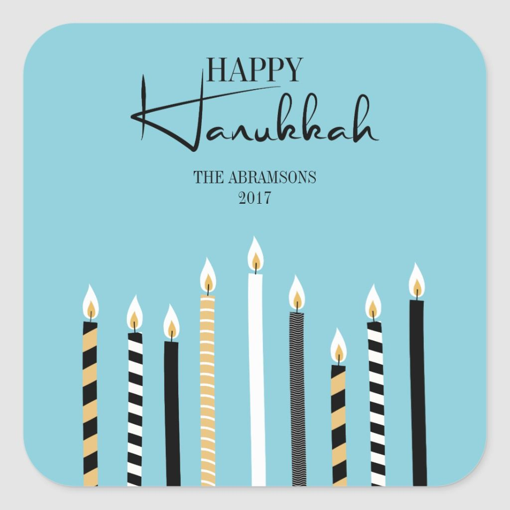 Modern Happy Hanukkah Candles Holiday Sticker Zazzle Com Hanukkah Candles Happy Hanukkah Holiday Stickers