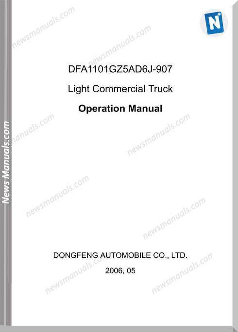 Case Backhoe Loader Model 680K Operator Manual   Operators