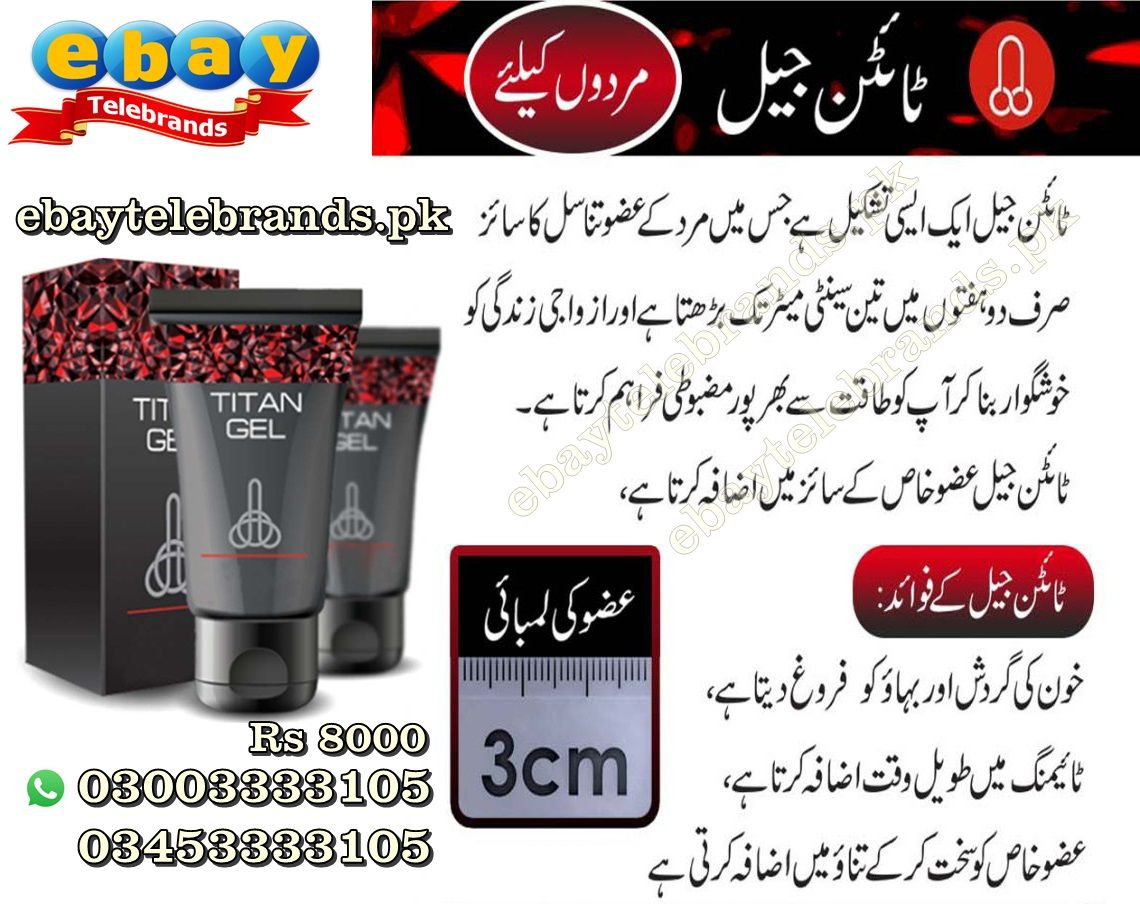 Pin by ebay telebrands on Titan Gel In Pakistan | The