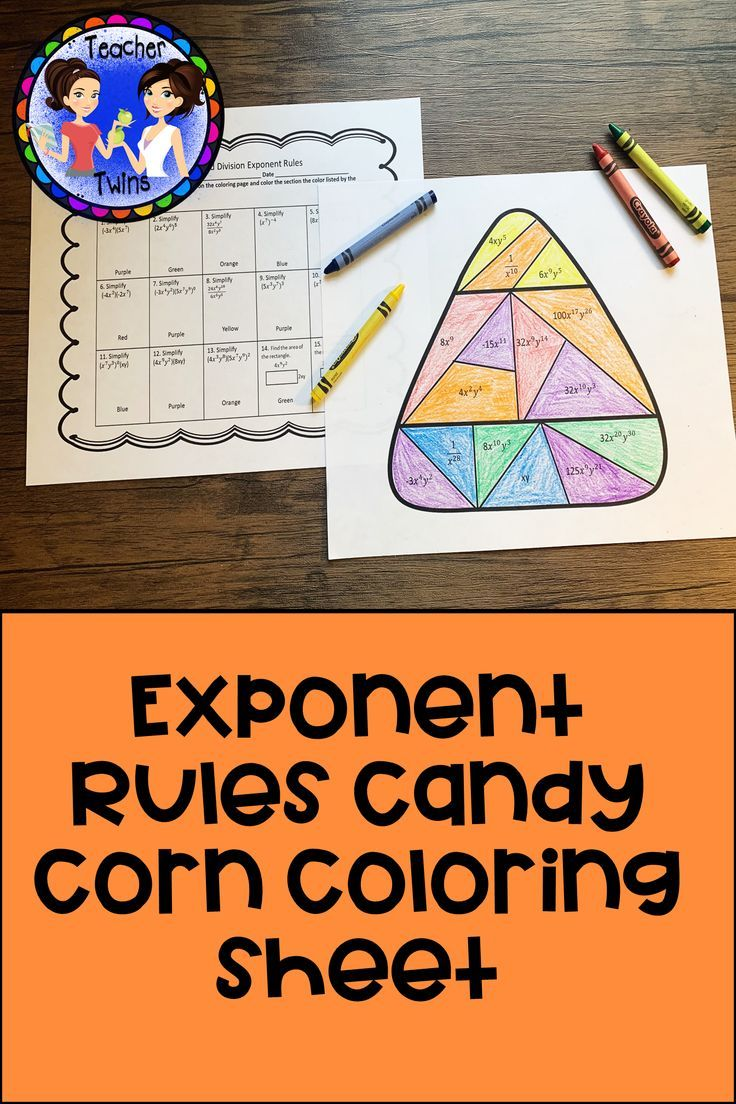 Exponent Rules Candy Corn Coloring Sheet Algebra