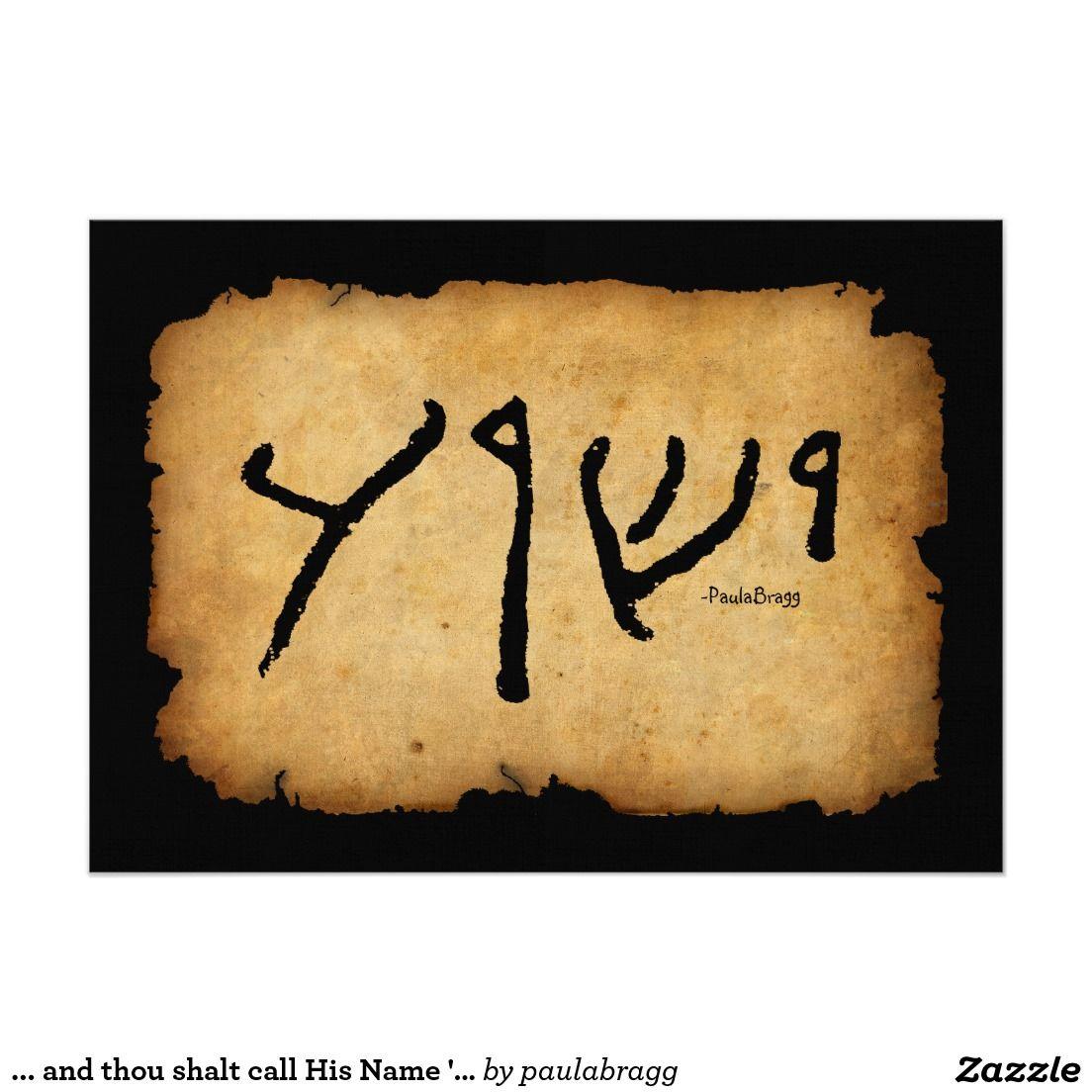 CARD ... and thou shalt call His Name 'Yeshua': --'Yeshua ...