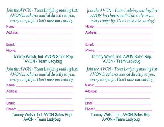 Diy Custom Avon Join My Mailing List Colorful By Berrybeanlabels