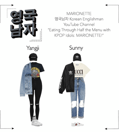 Marionette Official On Shoplook The Easiest Way To Find The Perfect Outfit Kpop Outfits Outfits Fall Outfits Women