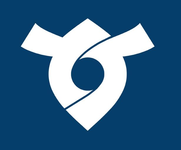Tosu, Saga. The flag of Tosu features a stylized hiragana.