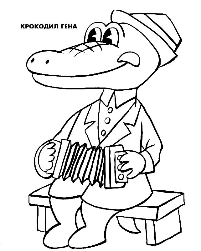 Kanikuly V Prostokvashino Raskraska Raspechatat 6 Tys Izobrazhenij Najdeno V Yandeks Kartinkah V 2020 G Raskraski Risunki Krokodil