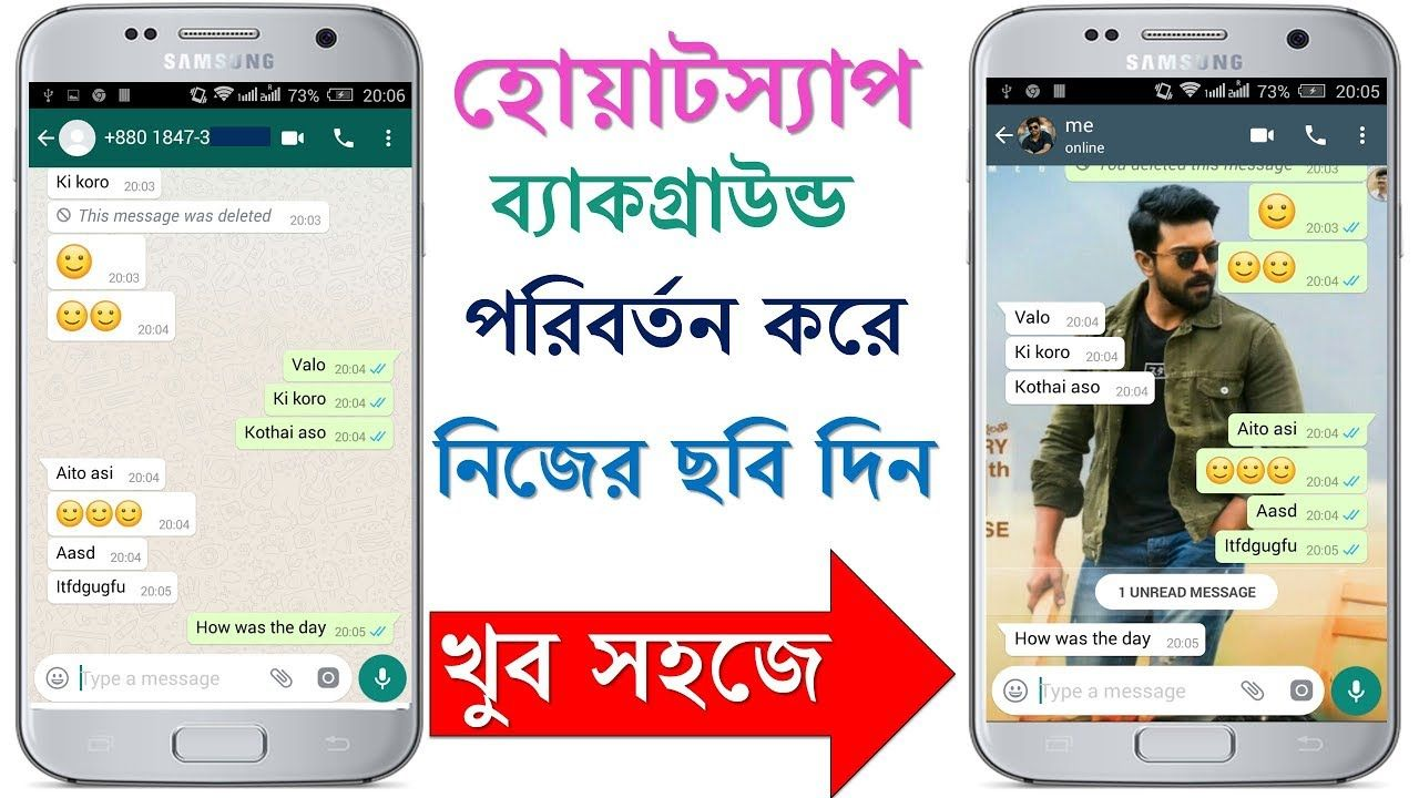 How To Change Whats App Screen Background Change Whats
