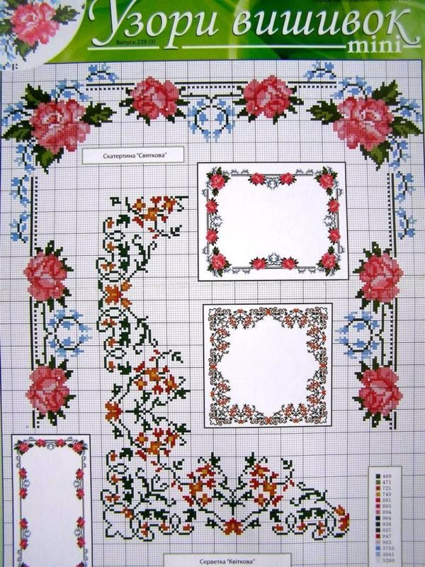 Cross stitch Ukrainian Embroidery Flower Patterns Tablecloth Pillow ...