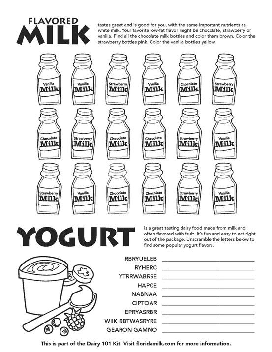 Have your kiddos find the different types of milk and