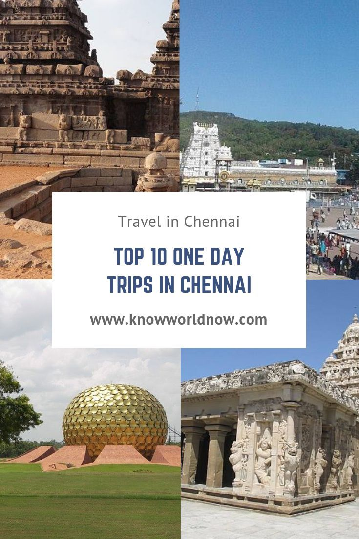 One day trips in Chennai are very famous as there are many fantastic spots. We are discussing top 10 10 Perfect One Day Trips from Chennai. You can visit there with your friends and family. #Travel #OneDayTrip #Chennai #India #TravelIndia #TravelChennai