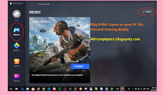 Download Tencent Gaming Buddy English version for PC - APK