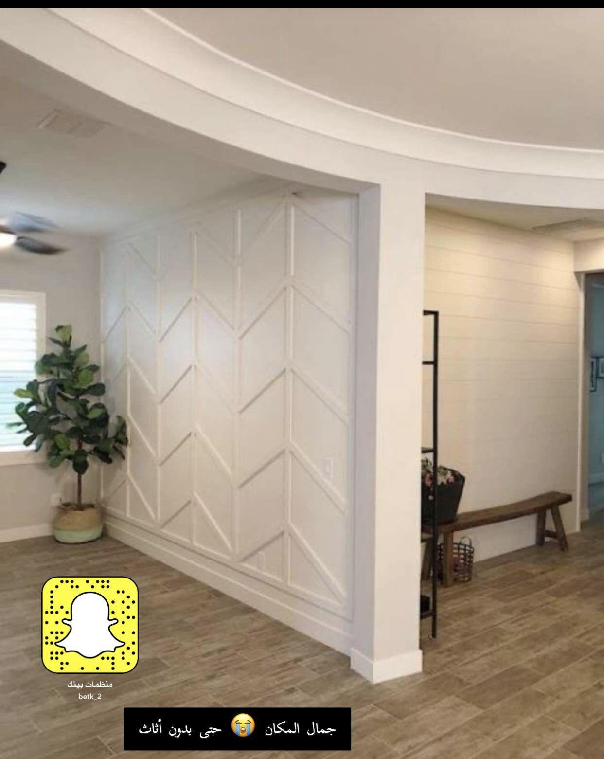 فكرة مدخل باستخدام الفوم او الخشب Habitacion