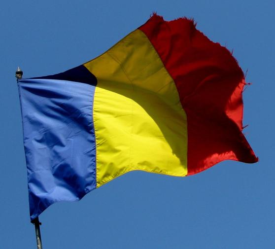 Romanian Flag Romanian Flag Romania Bucharest