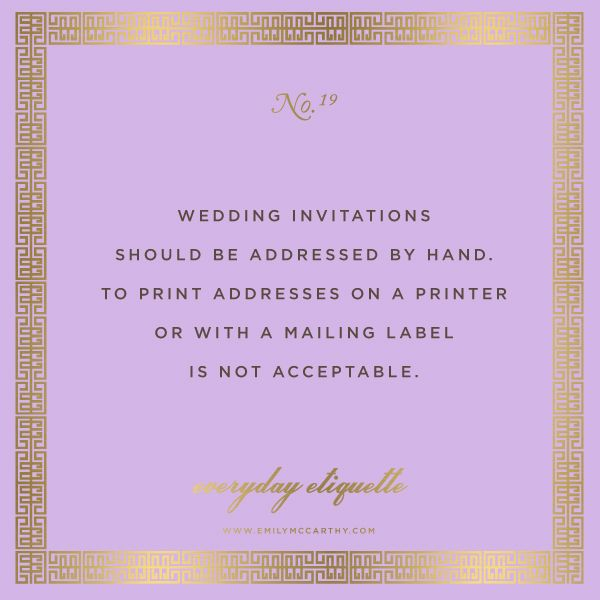 Wedding Invitations Emily Post Etiquette: Everyday Etiquette No. 19 By Emily McCarthy