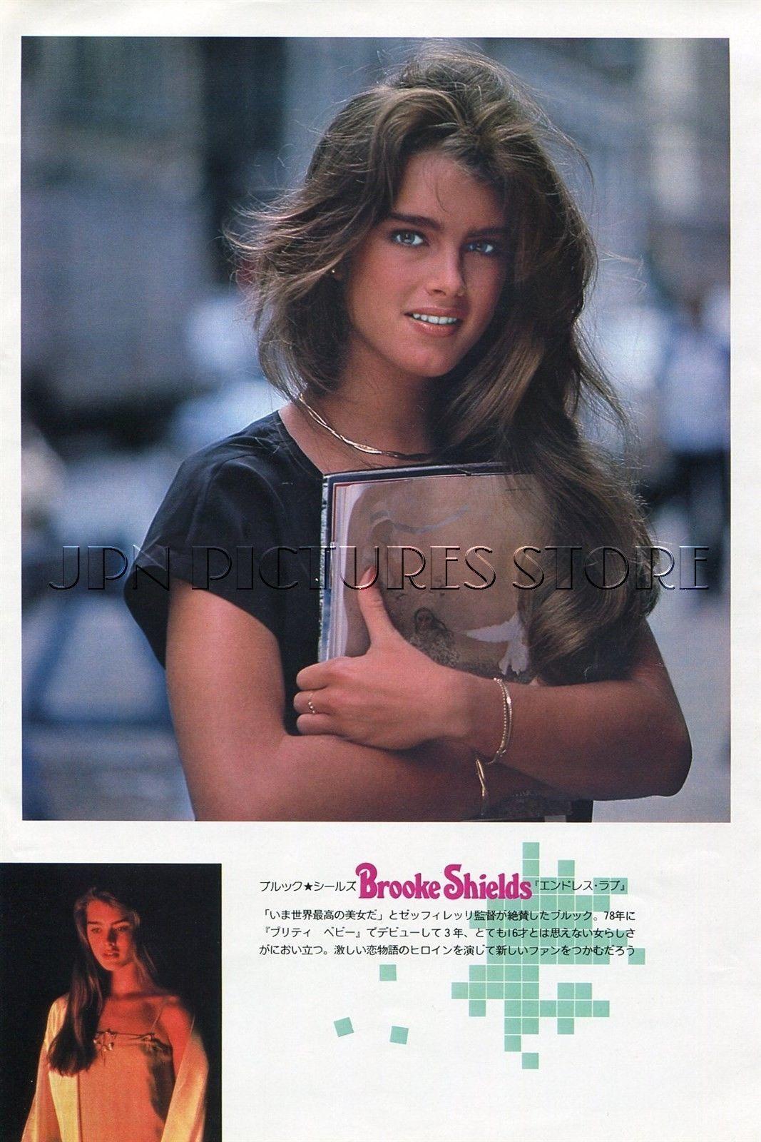 Young Brooke Shields (1067×1600)
