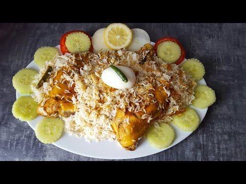 shahi morog polao bangladeshi shahi morog polao bangladeshi style youtube forumfinder Choice Image
