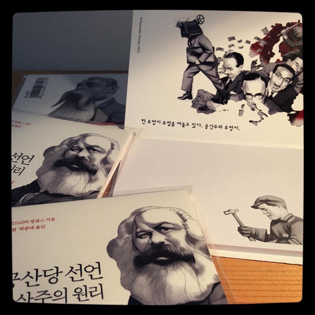 Post It Korean Edition El Manifiesto Comunista Karl Marx Friedrich Engels Openbooks Nordica Libros Fernandovicente Elm Karl Marx Friedrich Engels Engel
