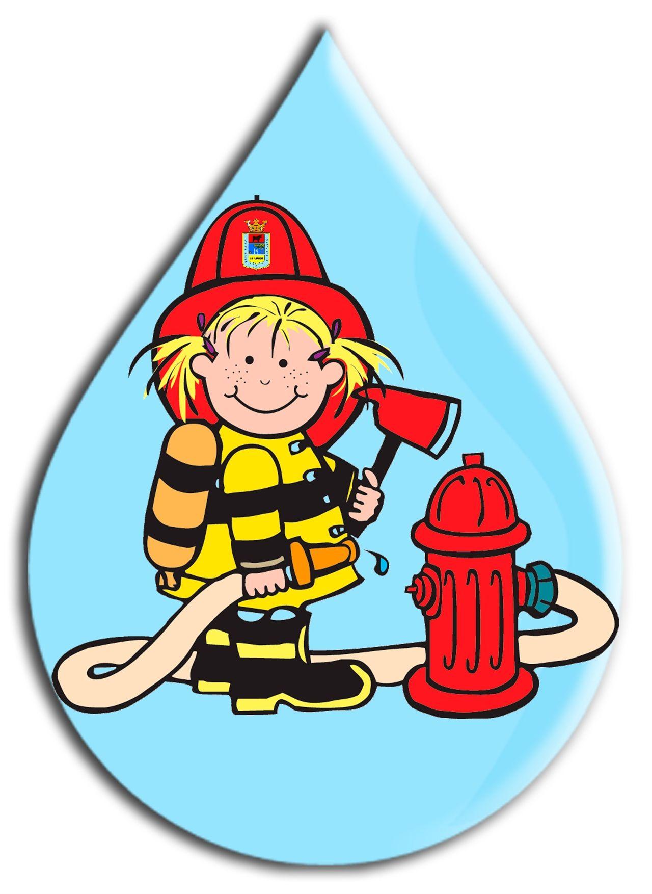 Смешные картинки пожарные в дет садик, иллюстрации открыткам стойки