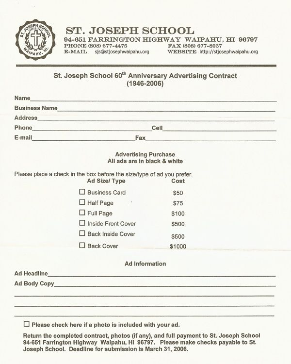 St Joseph School 60Th Anniversary -- Advertising Contract For