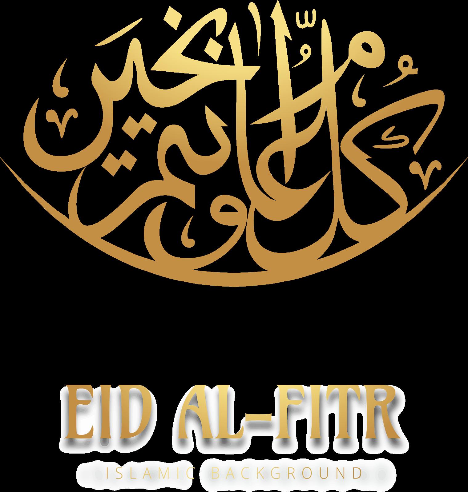كل عام وانت بخير Google Search Eid Calligraphy Art