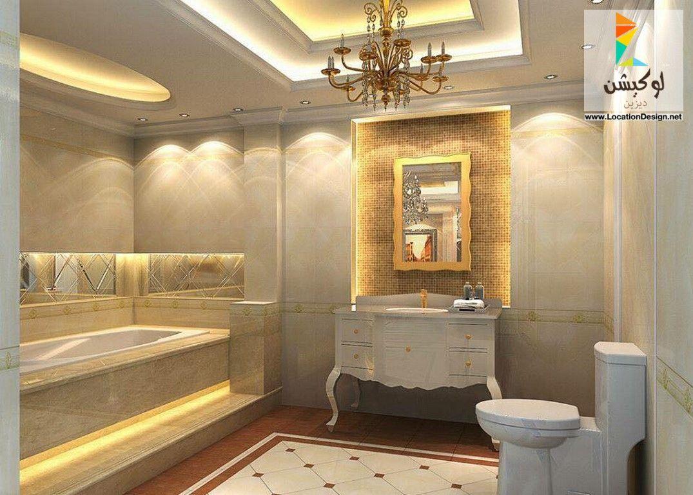 أحدث ديكورات حمامات مودرن 9 - 9  Pop ceiling design