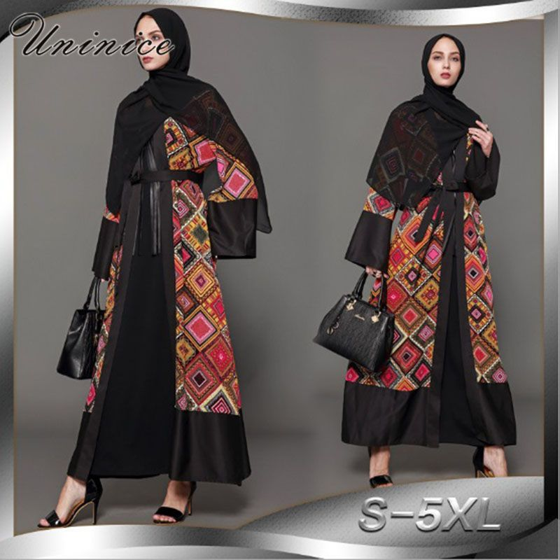 YYear Womens Middle East Muslim Long Sleeve Lace Stitch Open Front Cardigan Robe Dress