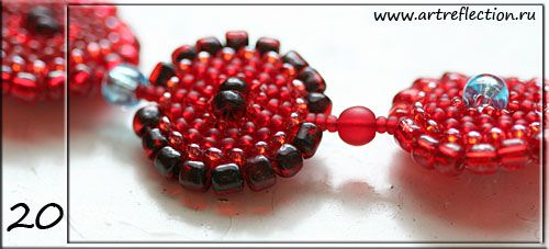 Braided bead (disc) of beads.  Master class and circuits.