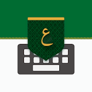 تحميل Google Arabe Clavier لوحة المفاتيح العربية موقع افضل Arabic Keyboard Keyboard Drink Sleeves