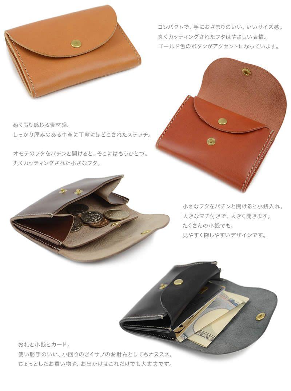 572421a8dc53d2 楽天市場】財布 レディース メンズ 日本製 栃木レザー『pot -ポット ...