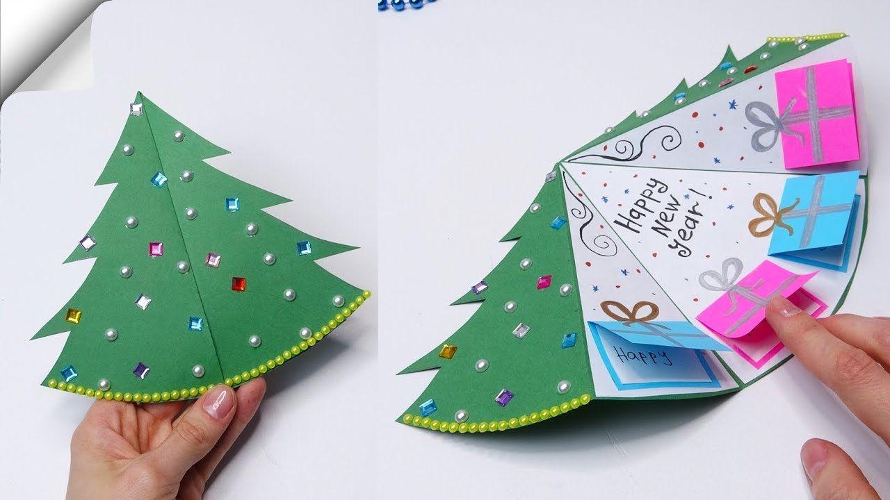 Diy Christmas Cards How To Make Christmas Card Christmas Card Ideas In 2020 Christmas Cards Kids Christmas Cards To Make Diy Christmas Cards
