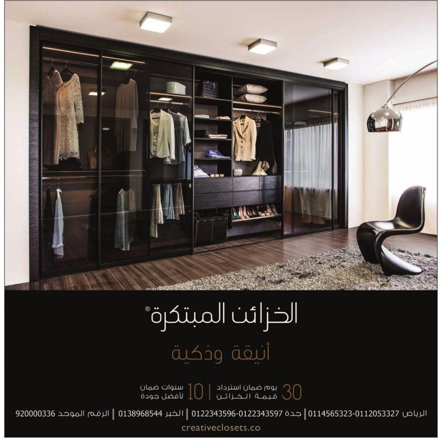 Home Home Decor Bedroom