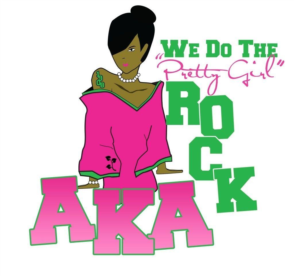 Pin By Toya Roberts On Dear Alpha Kappa Alpha Alpha Kappa Alpha Aka Sorority Pretty Girl Rock