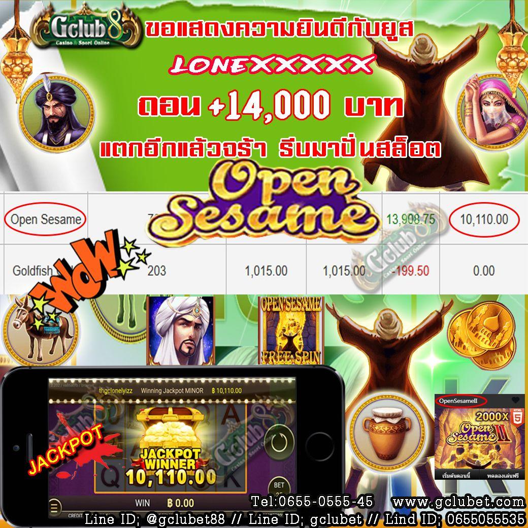 free slot jackpot party