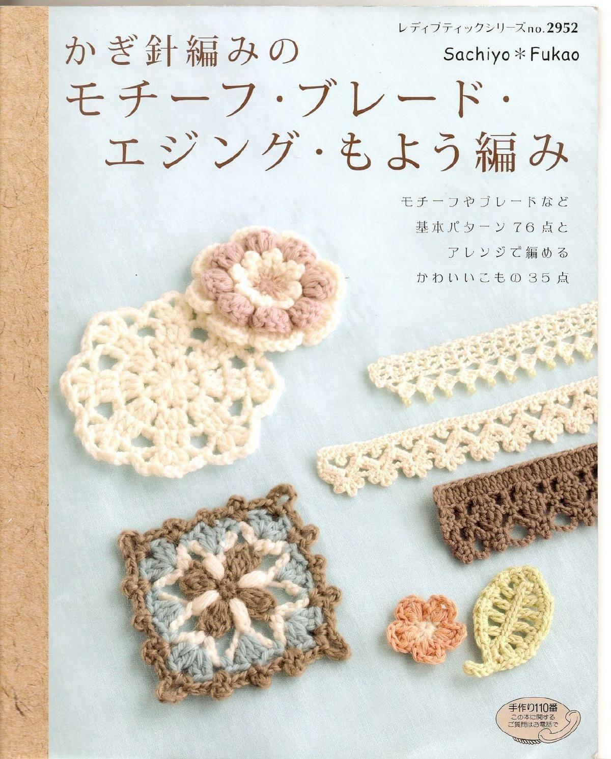 Again, beautiful crochet motifs, doilies, edgings and more ...