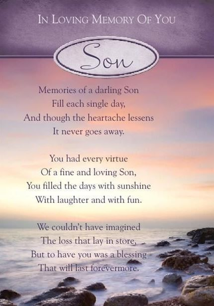 Tremendous My Son In Loving Memory Quotes Short Memorial Quotes Personalised Birthday Cards Veneteletsinfo