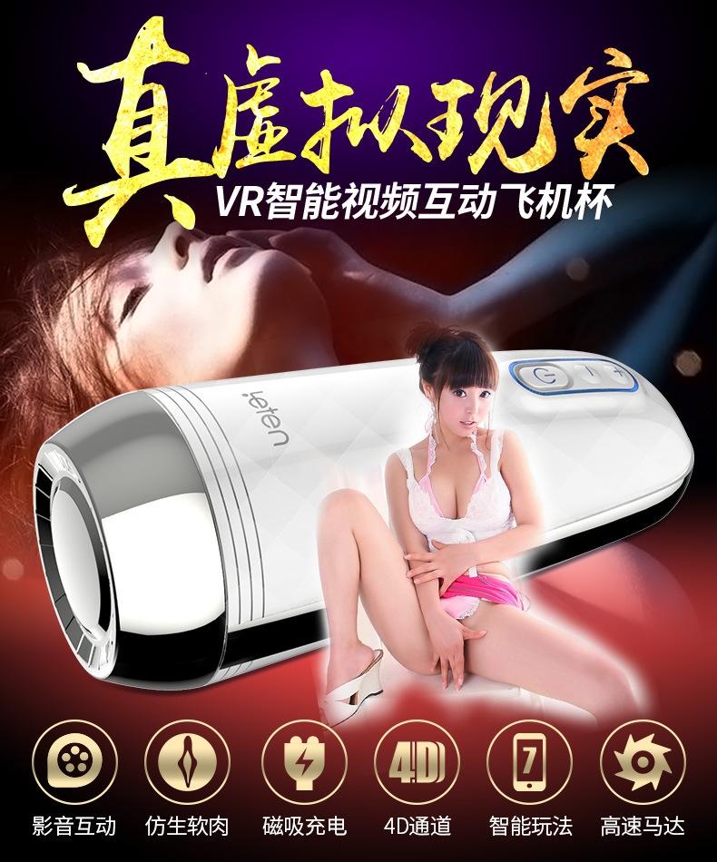 Free electricity sex videos