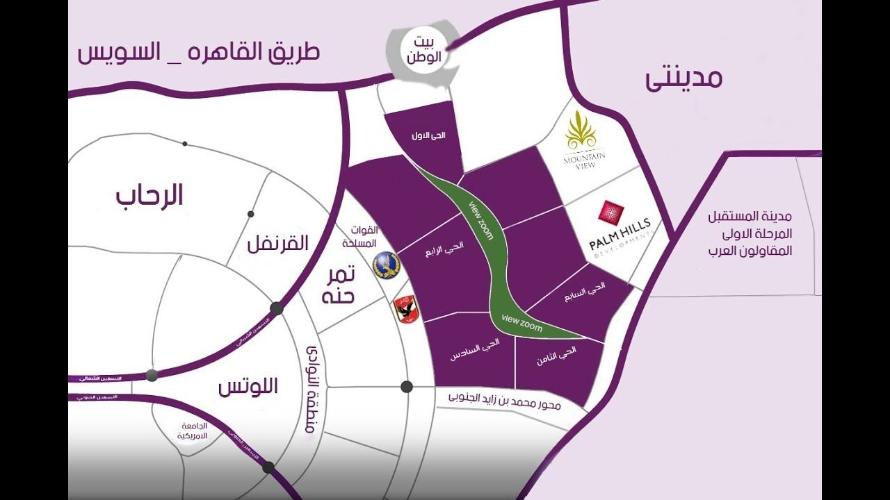 شقق للبيع في بيت الوطن التجمع الخامس 01148540000 Projects To Try Map Map Screenshot
