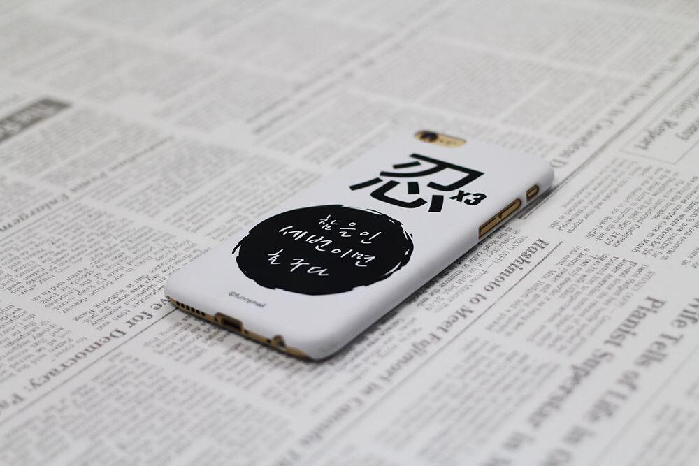퍼니몰 - 커스텀 폰 케이스  - custum phone case