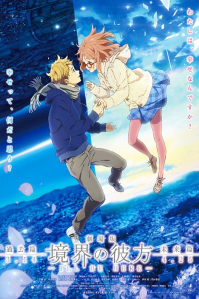 "HIDIVE Adds ""Beyond the Boundary"" Anime Movies Anime"