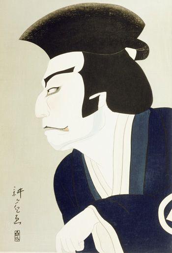 "Ichikawa Danshiro I, As Tesshimsai In The Play 'Kyokaku Harusame-Gasa"" 1919 Yamamura Koka , (Japanese, 1886 - 1942) Taisho era Woodblock print; ink and color on paper H: 40.0 W: 27.6 cm Japan"