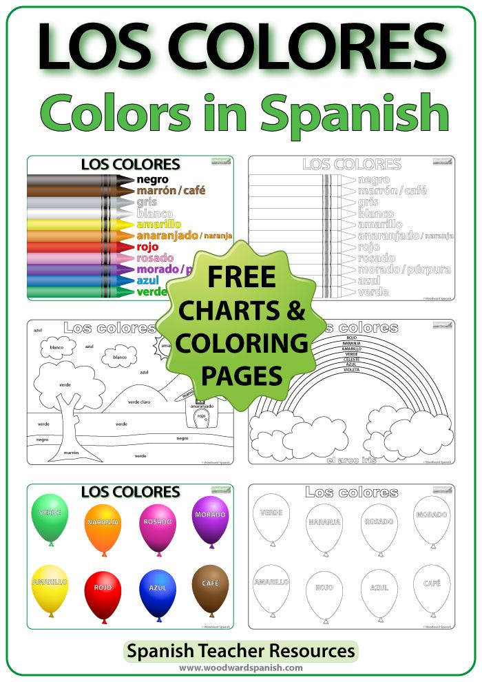 Colors in Spanish - Los Colores | Spanish Teacher Resources ...