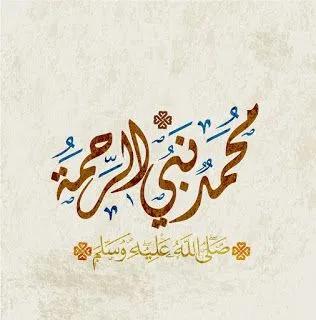 تهنئة المولد النبوي جديد من صور تهنئة واحتفالات بالمولد النبوي الشريف فوتوجرافر Islamic Paintings Islamic Kids Activities Islamic Calligraphy