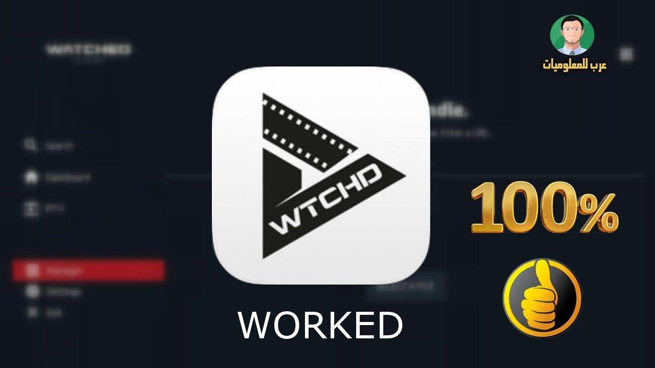Watched Tv App Free Watched App Url List Apk Fix Android 2021 Download Tv App Movie Hacks App Hack