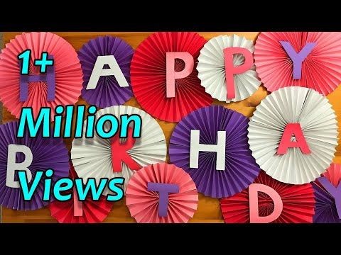 Birthday Decoration Ideas at Home/ DIY Easy Party Home Decorations | #009 | - YouTube