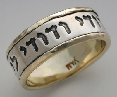 Unique I Am My Beloved us wedding Ring gold silver