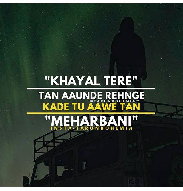 Pin By Sukhwinder Sukh On Pyar Punjabi Quotes Quotes Hindi Quotes