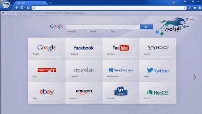 متصفح بايدو سبارك للانترنت بسرعة عالية Google Facebook Browser Google